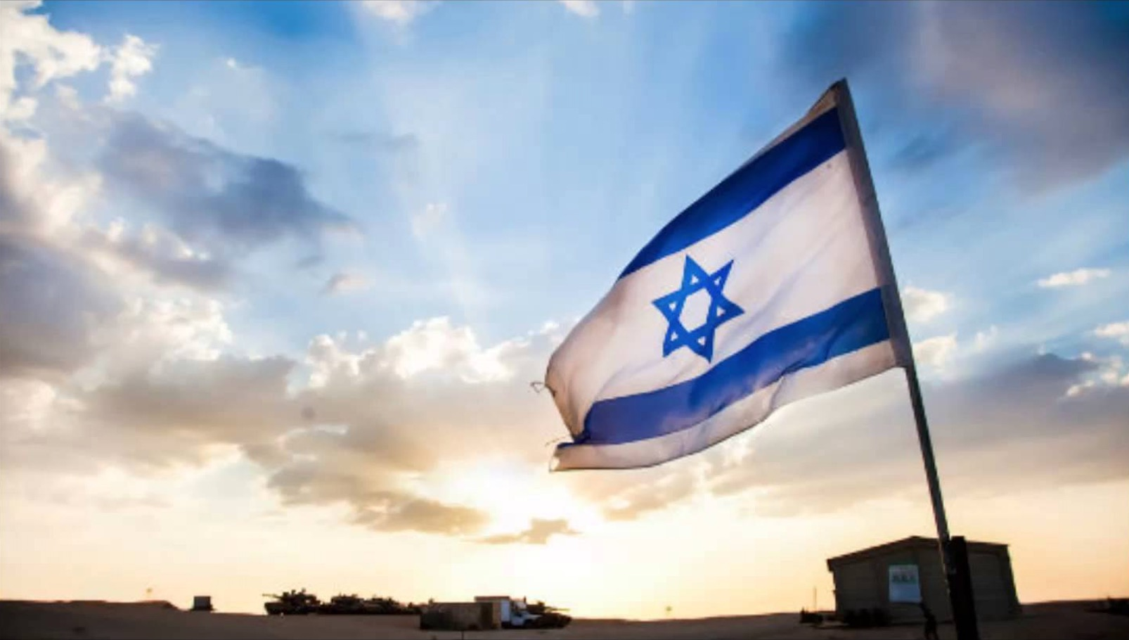 Israel off the path